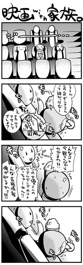 kakkuu_0527