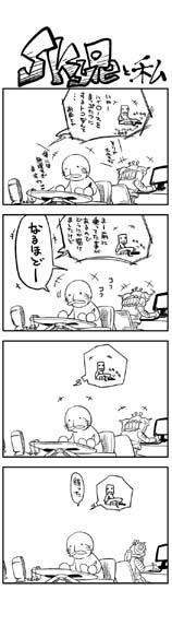 100714_th.jpg