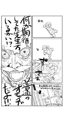 101027_kakkuu_th.jpg