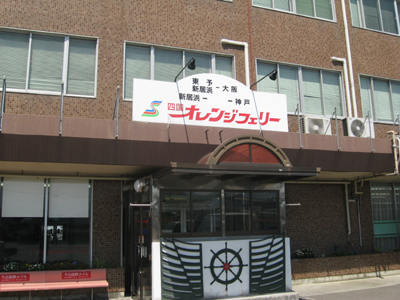 blog_071.JPG
