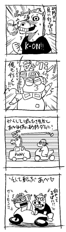 rakugaki03.jpg