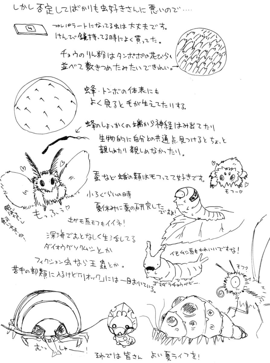 musiburo02.jpg