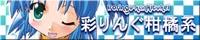 akishima-banner.jpg