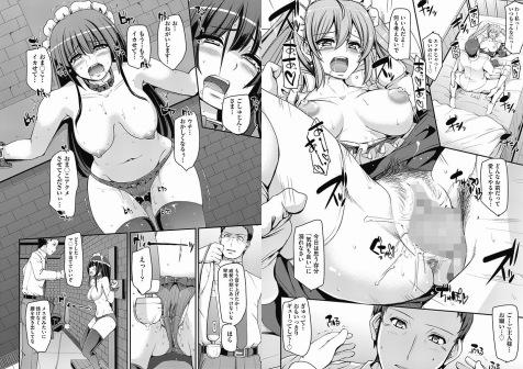 maid02.jpg