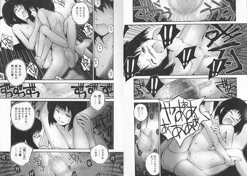 syoujyokunagikioku03.jpg