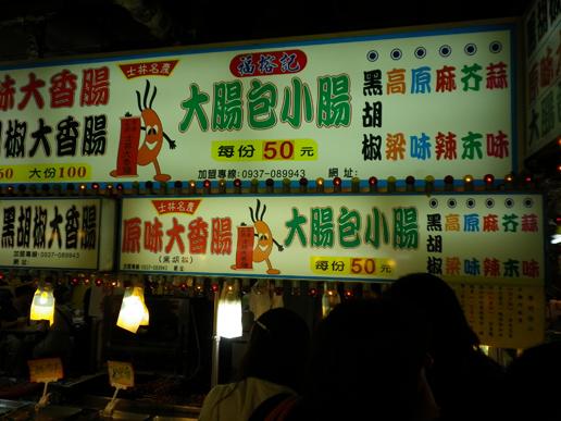 taiwan_010.jpg