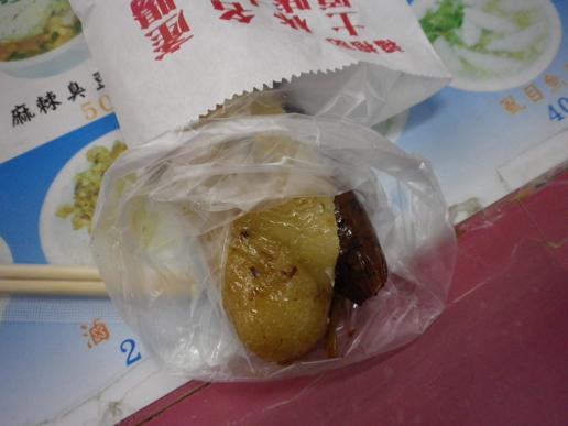 taiwan_12.jpg