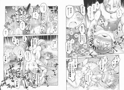 niji-ro06_01.jpg